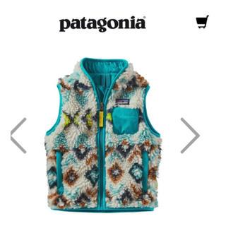 パタゴニア(patagonia)のpatagonia 新品未使用品 パタゴニア レトロX キッズ ベストRetro(ジャケット/コート)