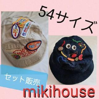 ミキハウス(mikihouse)のミキハウス★レトロハット2つセット(帽子)