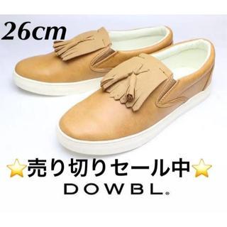 ダブル(DOWBL)の新品DOWBLタッセルスリッポン26cmBEIGE♂定価 11,880円(その他)