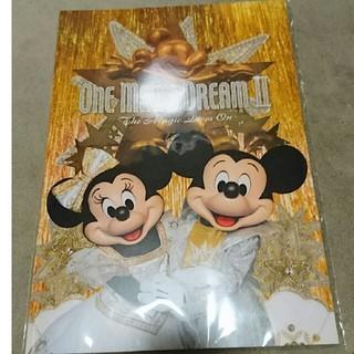 Disney - フォーエバー〜ワンマンズ・ドリーム II 〜 プログラム