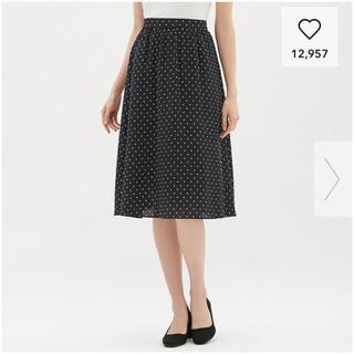 ジーユー(GU)のGU * ギャザーフレアドットスカート(ひざ丈スカート)