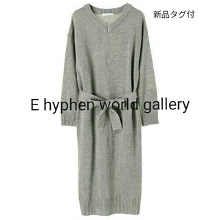 E hyphen world gallery - 新品タグ付『E hyphen world gallery』ワンピ◆定価¥4389