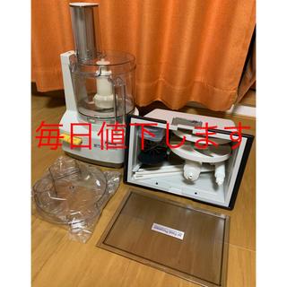 超美品 Amway アムウェイ フードプロセッサー E-3288-J