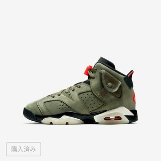 ナイキ(NIKE)のtravis scott  AIR JORDAN 6 / 24cm 6Y(スニーカー)