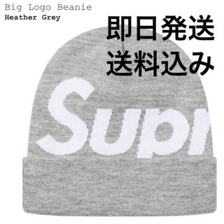 Supreme - supreme Big Logo Beanie ビーニー