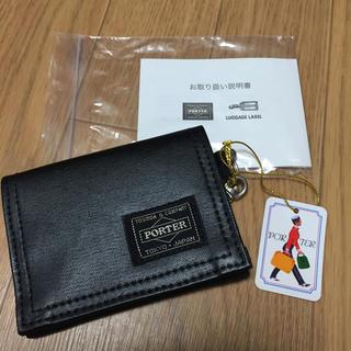 ポーター(PORTER)のporter 財布(折り財布)