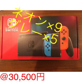 Nintendo Switch - 【新品未使用未開封】ニンテンドースイッチ新型 ネオン グレー 本体