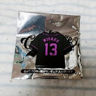 AAA - ベースボールシャツキーホルダー 紫ver.