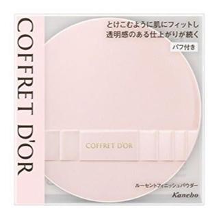 コフレドール(COFFRET D'OR)の新品・コフレドール ルーセントフィニッシュパウダー (フェイスパウダー)