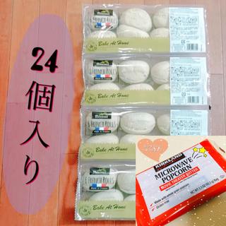 コストコ - コストコ  メニセーズ プチパン 6個入×4パック