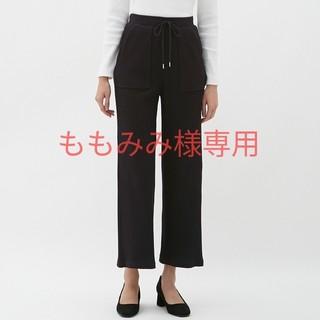 ジーユー(GU)のGU リブワイドパンツ XL (カジュアルパンツ)