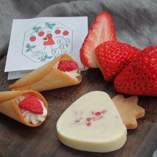 ★季節限定 大人気★オードリー グレイシアミルク&ハローベリー セット(菓子/デザート)