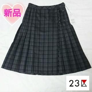 23区 - 新品♡23区 ウールカシミヤチェック プリーツスカート(38サイズ)