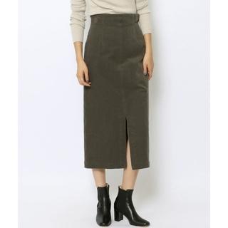 TOMORROWLAND - 【ほぼ未使用】GARELIE VIE コットンコーデュロイIラインスカート