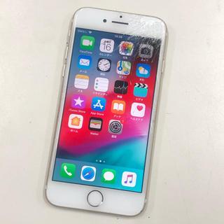 iPhone - ☆ジャンク/画面割☆ソフトバンク iPhone7 32GB☆SIMロック解除