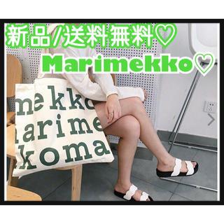 マリメッコ(marimekko)の大人気/数量限定★新品♡マリメッコトートバック/グリーンロゴ♡送料無料♡(トートバッグ)