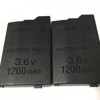 プレイステーションポータブル(PlayStation Portable)のPSP3000.PSP2000用 ソニーバッテリーパック2個セット(その他)
