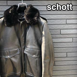 ショット(schott)の【超美品】schott ボア付きレザージャケット アメリカ製(レザージャケット)