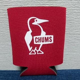 チャムス(CHUMS)の【非売品】CHUMS ドリンクケース(日用品/生活雑貨)