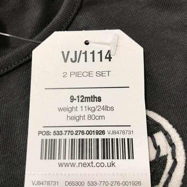 NEXT(ネクスト)のNEXT☆トップス&パンツセット キッズ/ベビー/マタニティのベビー服(~85cm)(シャツ/カットソー)の商品写真