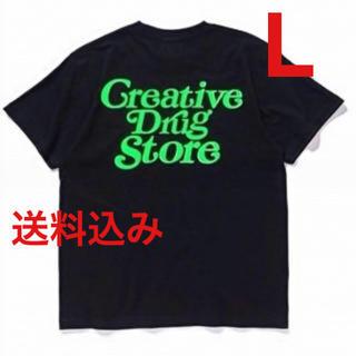 Supreme - Verdy×Creative drug store Tee