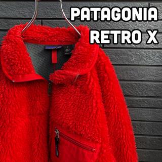 パタゴニア(patagonia)の【定番】レトロx  フリース 初期型 made in USA 90's(ブルゾン)
