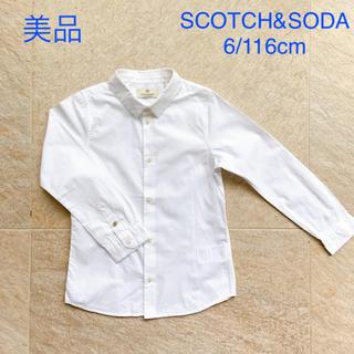スコッチアンドソーダ(SCOTCH & SODA)の美品 116cm SCOTCH&SODA 長袖シャツ 七五三 お受験 入学式(ブラウス)