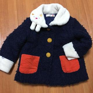 フタフタ(futafuta)の中古 フタフタ モコモコ襟のジャケット 95サイズ(ジャケット/上着)