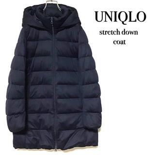 UNIQLO - 美品 UNIQLO ストレッチ ダウンコート ネイビー  L