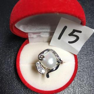 新品 pt プラチナ 本物 真珠 リング 指輪 サイズ: 15号(リング(指輪))
