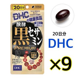 DHC - DHC 醗酵黒セサミンプレミアム 20日分(120粒)×5