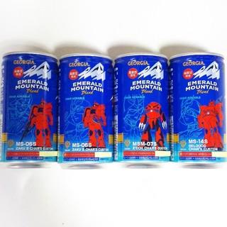 コカコーラ(コカ・コーラ)のジョージアエメマン×ガンダム コラボデザイン缶★シャア専用4本(コーヒー)