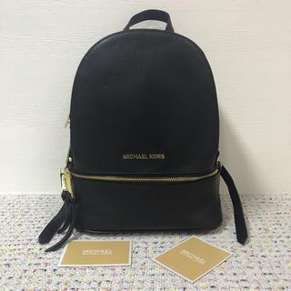 マイケルコース(Michael Kors)のマイケルコース Rhea Small Leather Backpackリュック(リュック/バックパック)