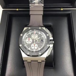 オーデマピゲ(AUDEMARS PIGUET)のAudemars Piguet チタン合金灰色機械男子時計(腕時計(アナログ))