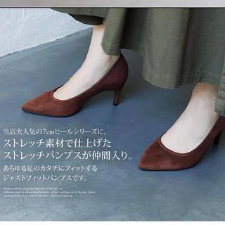 【新品】セストSESTO スエード調 低反発パンプス(ハイヒール/パンプス)