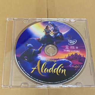 Disney - アラジン 実写版 DVDのみ出品  未再生  正規品  実写