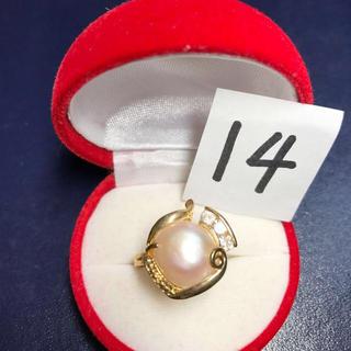 新品 K18 本物 真珠 リング 指輪 サイズ: 14号(リング(指輪))
