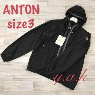 MONCLER - サイズ3 モンクレール ANTON ブラック ブルゾン