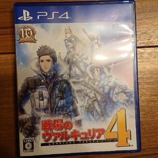 PlayStation4 - 戦場のヴァルキュリア4 通常版