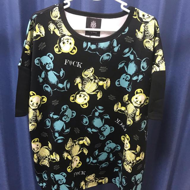 FUNKY FRUIT(ファンキーフルーツ)のFUCK スケルトンテディ総柄Tシャツ ターコイズブルー【Drug Honey】 レディースのトップス(Tシャツ(半袖/袖なし))の商品写真
