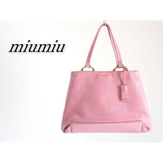 ミュウミュウ(miumiu)のmiumiu ミュウミュウ ショルダーバッグ ピンク(ショルダーバッグ)