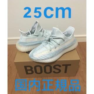 アディダス(adidas)の定価以下 25cm adidas yeezy boost 350 V2(スニーカー)