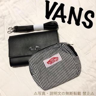 ヴァンズ(VANS)の⭐️新品⭐️【vans バンズ】長財布&ポーチ☆2点セット☆付録❗️(財布)
