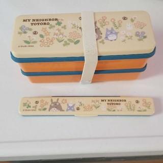 ジブリ - トトロ 弁当箱と箸セット
