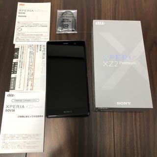 Xperia - 【 SIMフリー】Xperia XZ2 premium SOV38