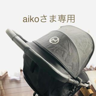 aikoさま専用 ベビーカー ハンドルカバー(ベビーカー用アクセサリー)