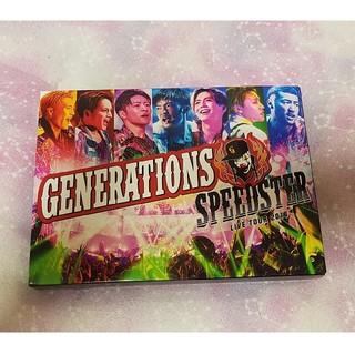 ジェネレーションズ(GENERATIONS)のGENERATIONS ライブDVD『SPEED STER』 初回限定盤(ミュージック)