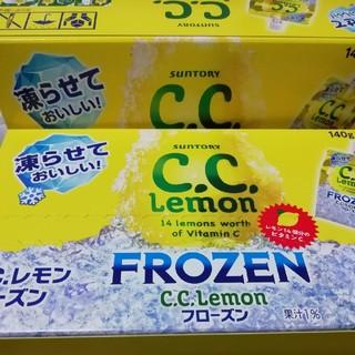 サントリー(サントリー)のC.C.レモンフローズン  12個セット(ソフトドリンク)