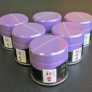 【抹茶】 飲み比べセット *上林春松本店* 【E:裏千家 薄茶セット(計3袋)】(茶)