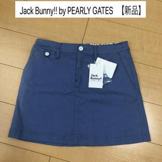 パーリーゲイツ(PEARLY GATES)の週末限定値下げ*新品 パーリーゲイツ ジャックバニー インナー付きスカート(その他)